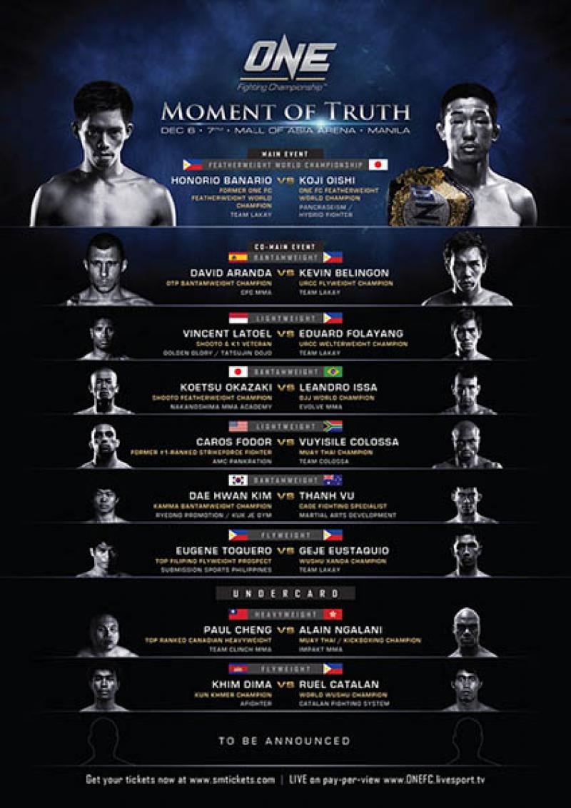 Axiata Arena The ONE championship